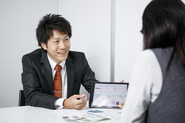 【熊本】インターンシップ開催日程